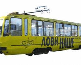 Реклама в салонах трамвая