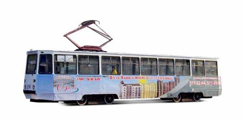 Реклама на трамваях и троллейбусах в Тольятти