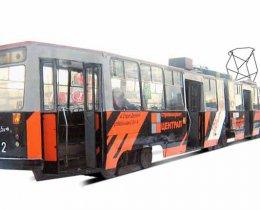 Бортовая реклама на трамваях Адвертранс