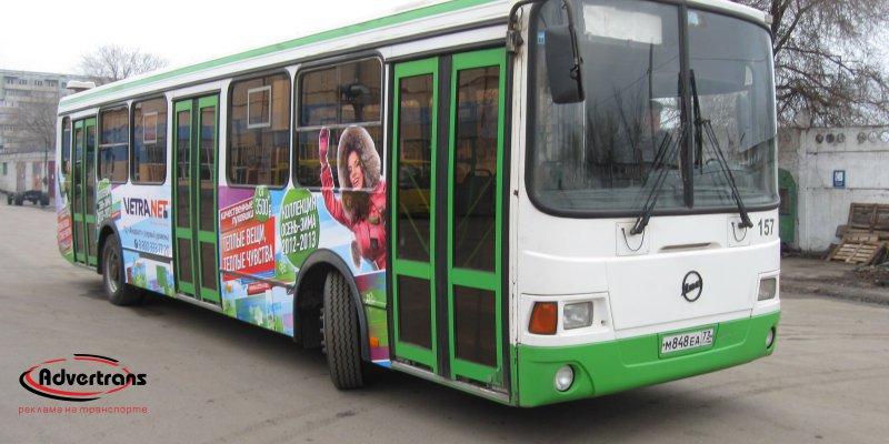 Реклама на автобусах в Тольятти