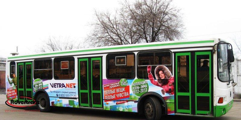 Эффективность рекламы на транспорте в Тольятти