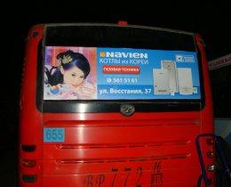 Реклама на задних стеклах