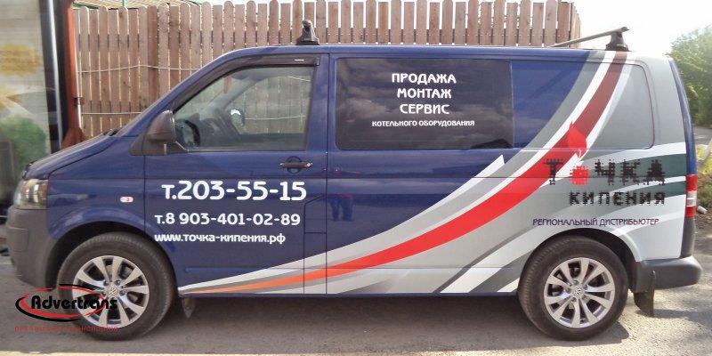 Брендирование - оформление корпоративного транспорта в Тольятти
