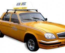 Реклама на такси