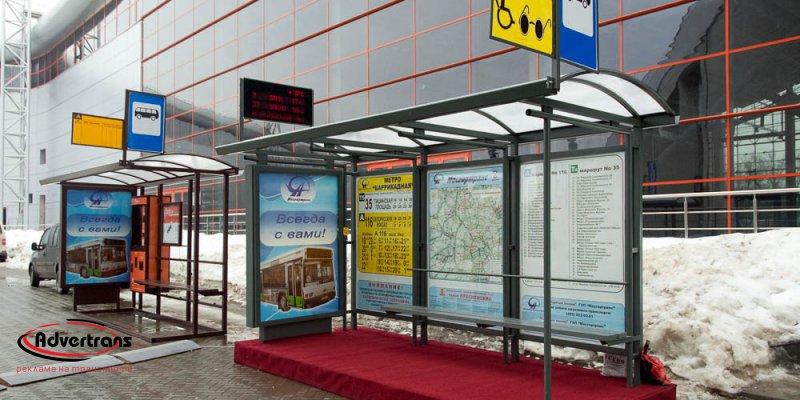 Реклама на остановках в Тольятти
